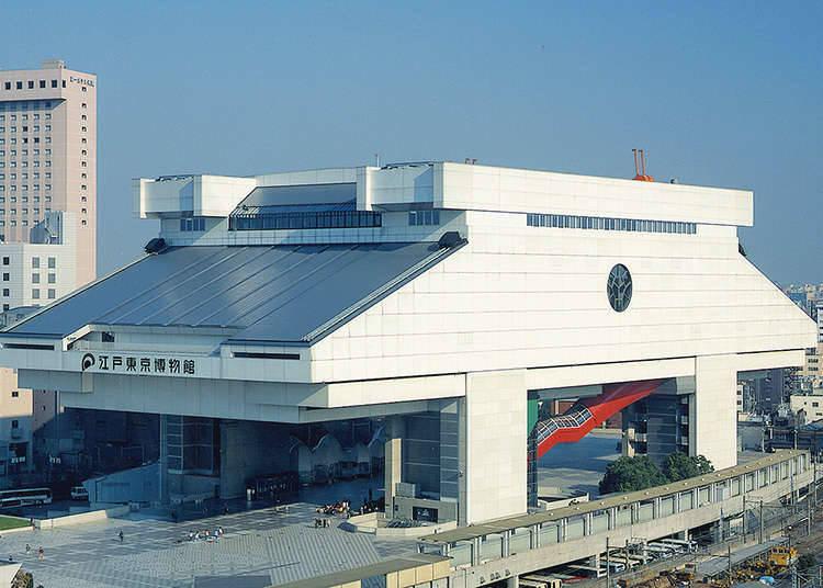 江户东京博物馆