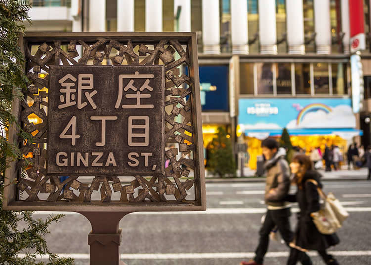 Walk around Ginza and Tsukiji