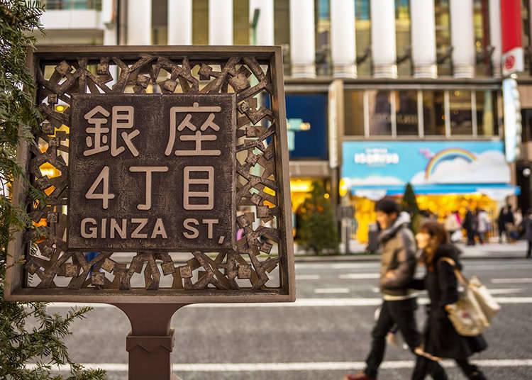 Berjalan Menyusuri Ginza dan Tsukiji