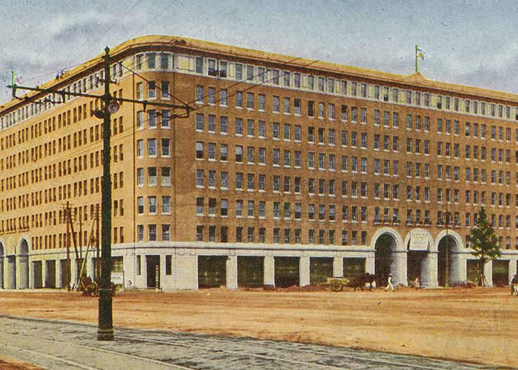 Pusat perniagaan Marunouchi