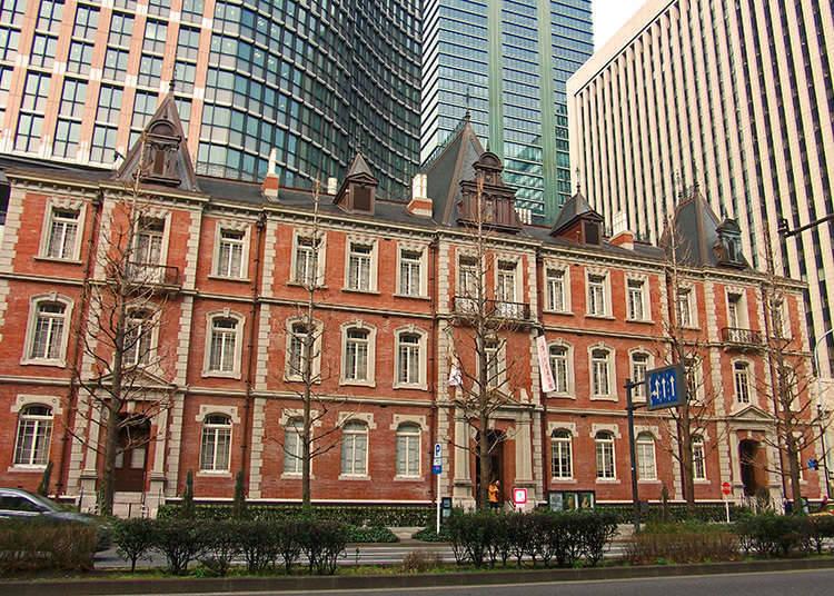 Bangunan pejabat pertama di Marunouchi