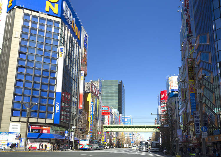 Akihabara now and then