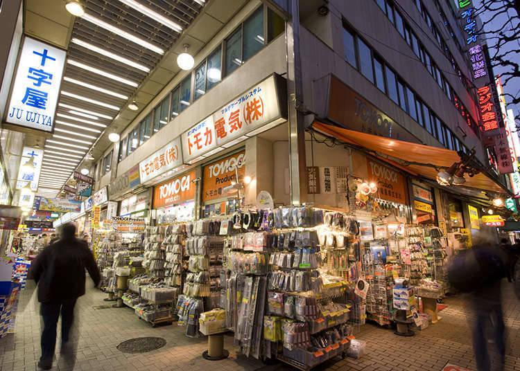 The evolution of Akihabara (from the Edo Period to postwar)
