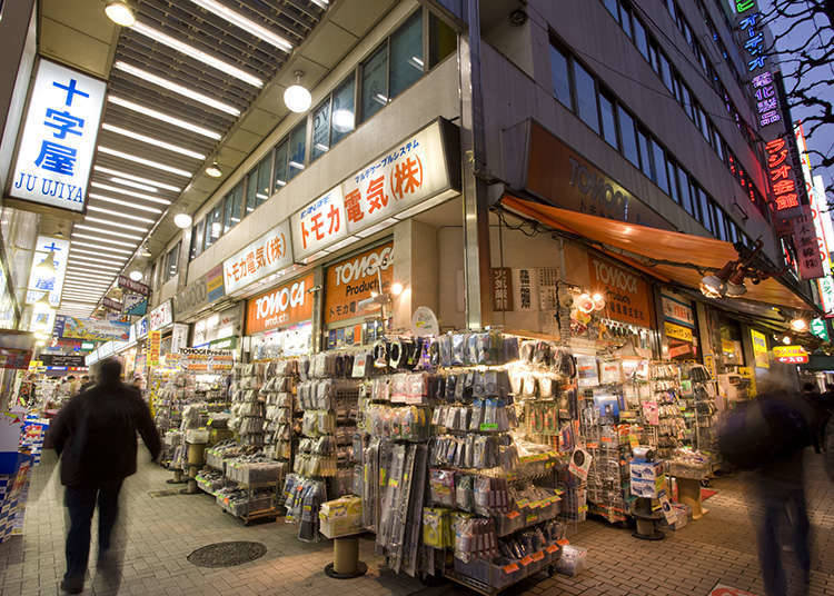 Perubahan Akihabara (Mulai Zaman Edo Hingga Pasca Perang Dunia II)