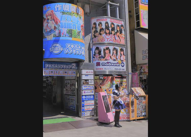 Akihabara adalah tempat suci untuk otaku