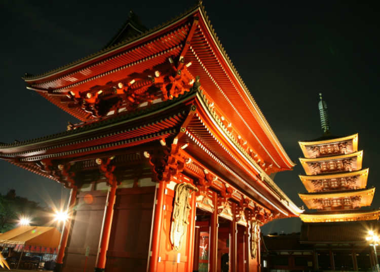 The origins of Asakusa