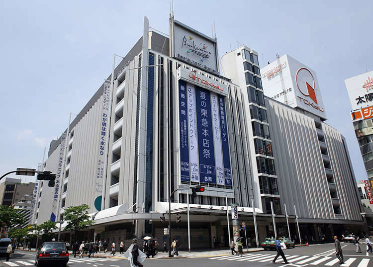 Fashion buildings that liven up the Shibuya culture