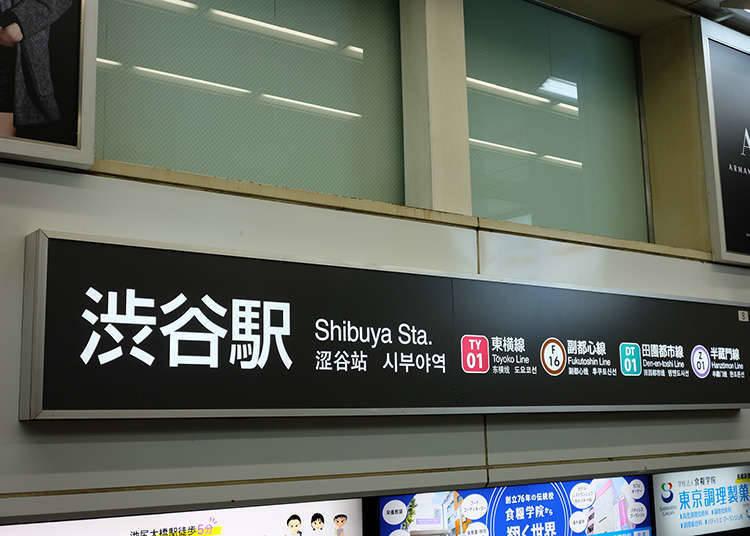 Perubahan Shibuya