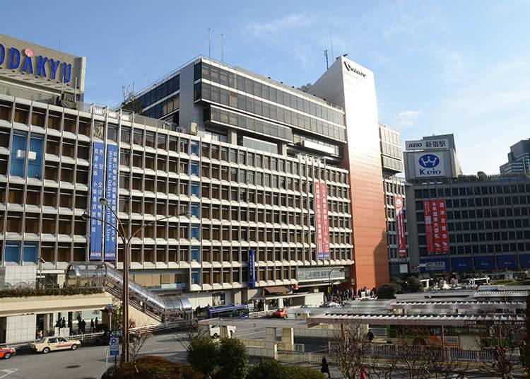 The development of Shinjuku