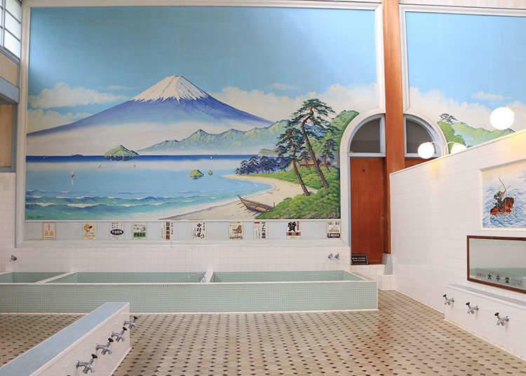 목욕탕에서의 입욕 문화 체험