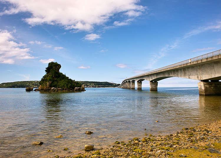 沖繩:琉球王國
