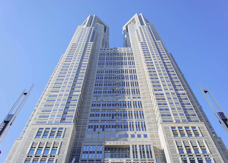 Pusat maklumat pelancong di Bangunan Kerajaan Tokyo