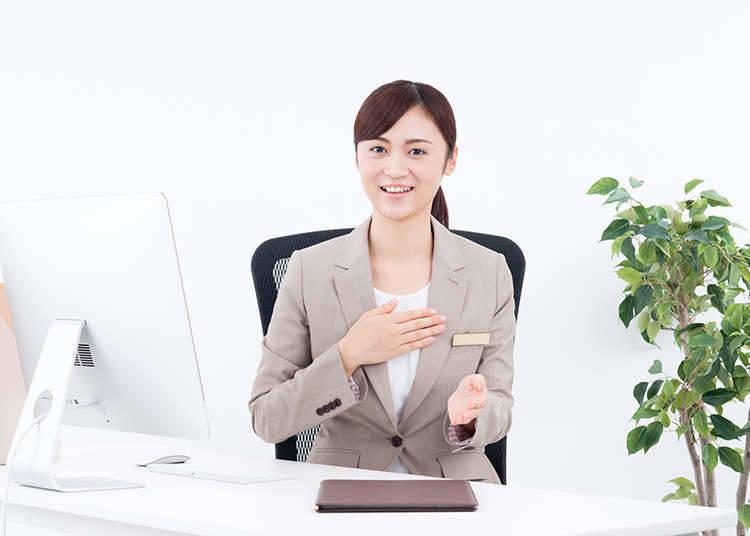東京旅遊服務資訊中心