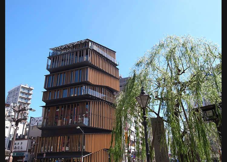 設立於東京都台東區的淺草文化觀光中心
