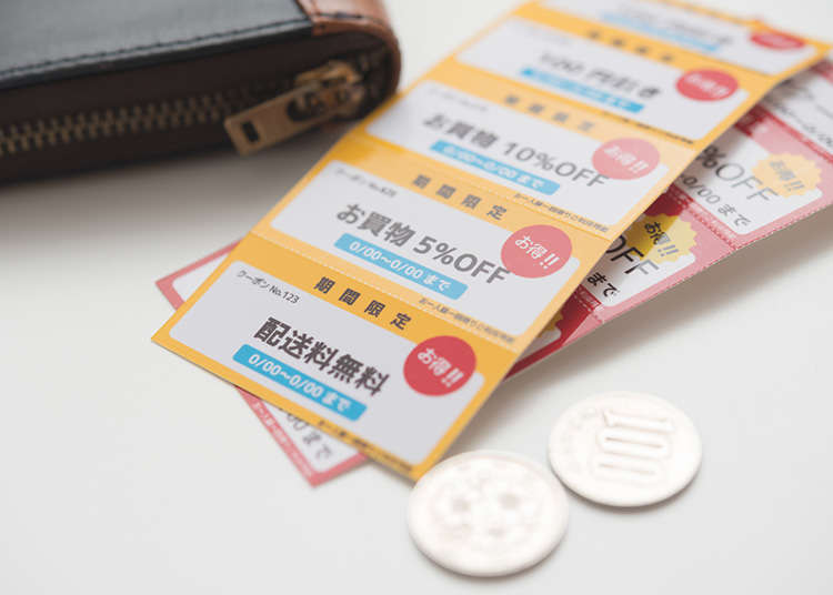 Coupons that can be used in tourist spots and souvenir shops.
