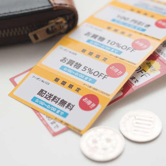 Kupon diskaun yang boleh digunakan semasa melawat tempat-tempat menarik atau membeli cenderamata.