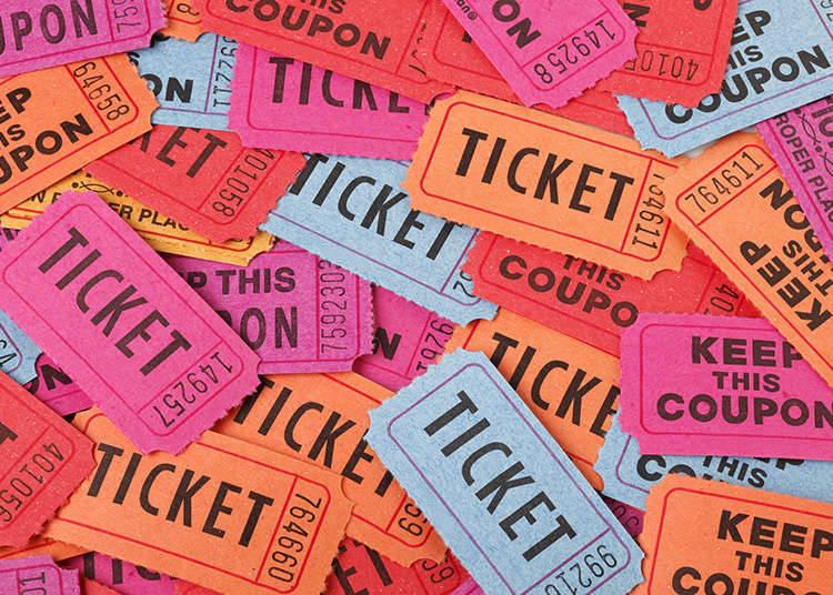 旅游时可以使用的优惠券的获取方法