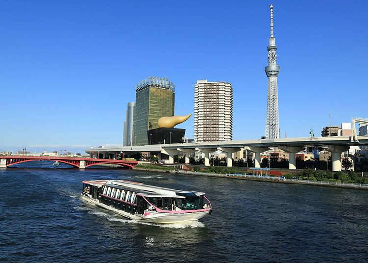 纜車和遊覽船等的優惠券