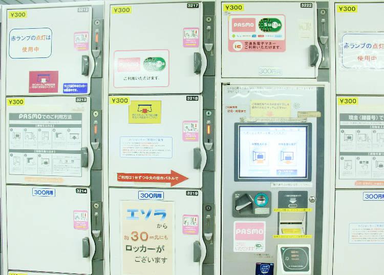 SuicaやPASMOでの支払いと現金払いが選べるキーレスタイプのコインロッカー
