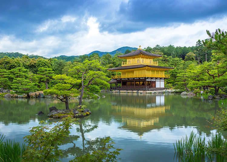 Sejarah Taman-Taman Jepang