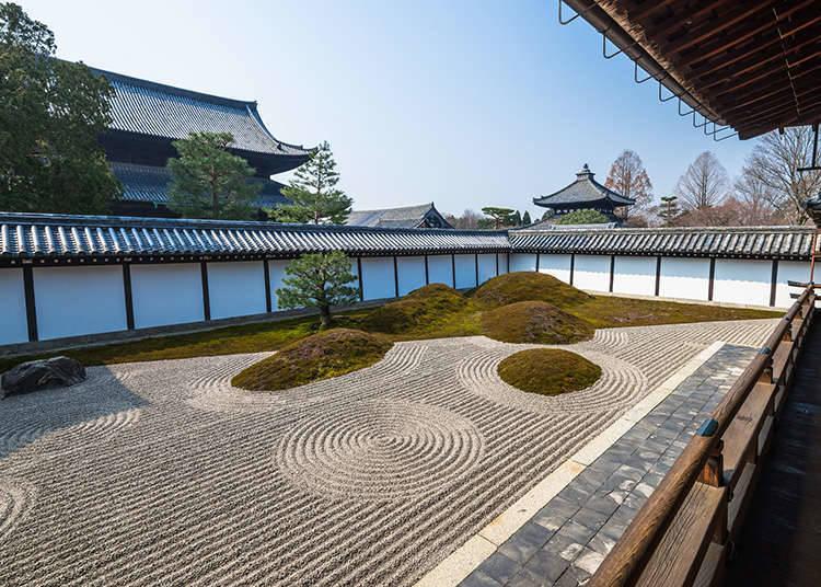 Halaman Karesansui (halaman batu Jepun atau landskap kering)