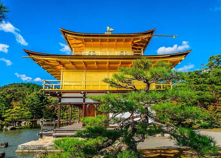 Bandar lama Jepun, Kyoto dan Nara