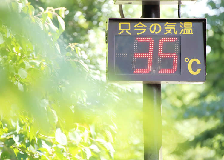 습도가 높은 일본의 여름