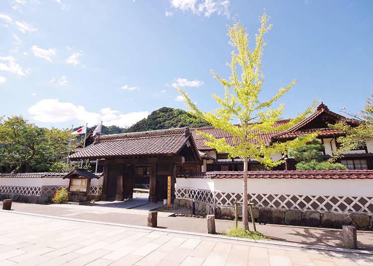 Bukeyashiki (a samurai residence)
