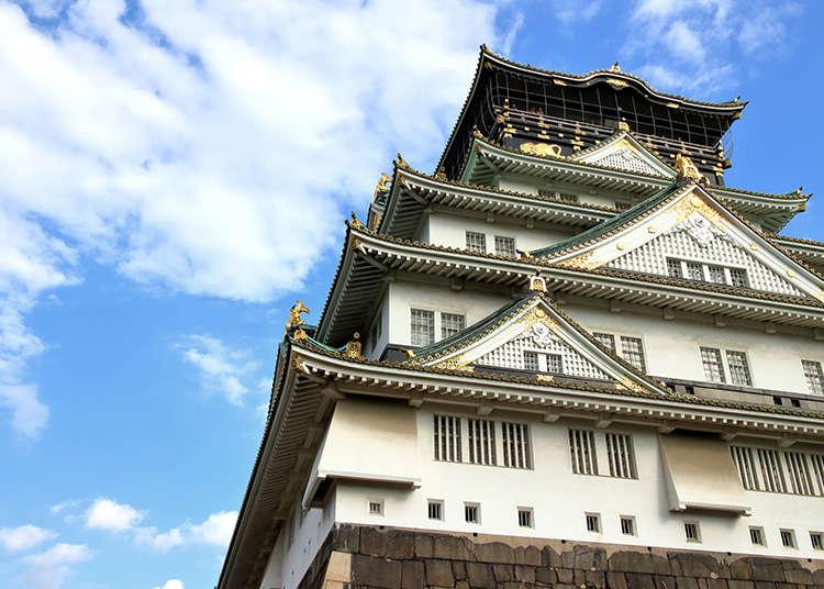 Joukaku (Istana)