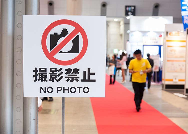 美術館內的規則
