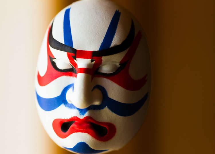 歌舞伎のビジュアル