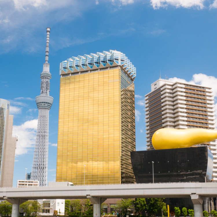 Popular Tourist Destinations Around Tokyo