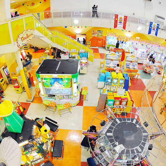 The Japanese Game Center
