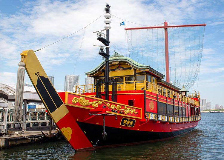 ประสบการณ์วัฒนธรรม 1 ~เรือแพท่องเที่ยว