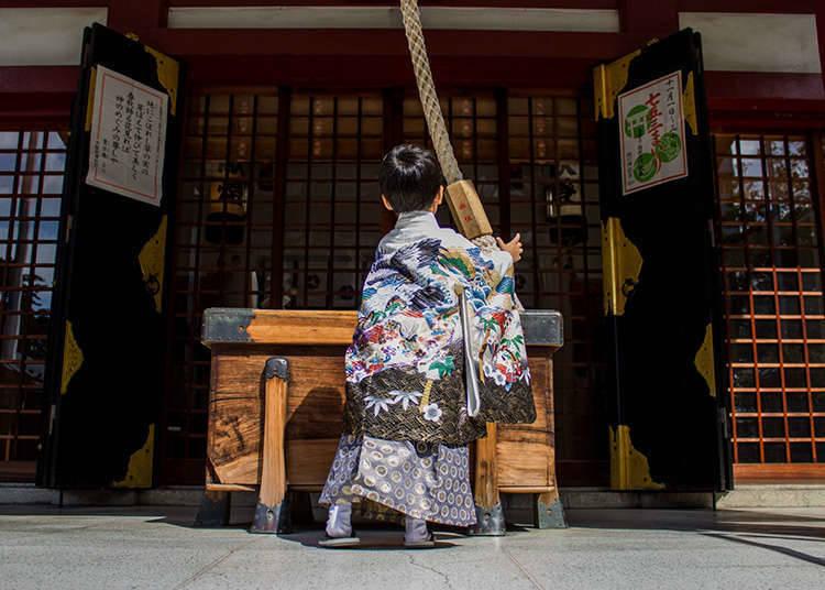 神社的一年固定儀式