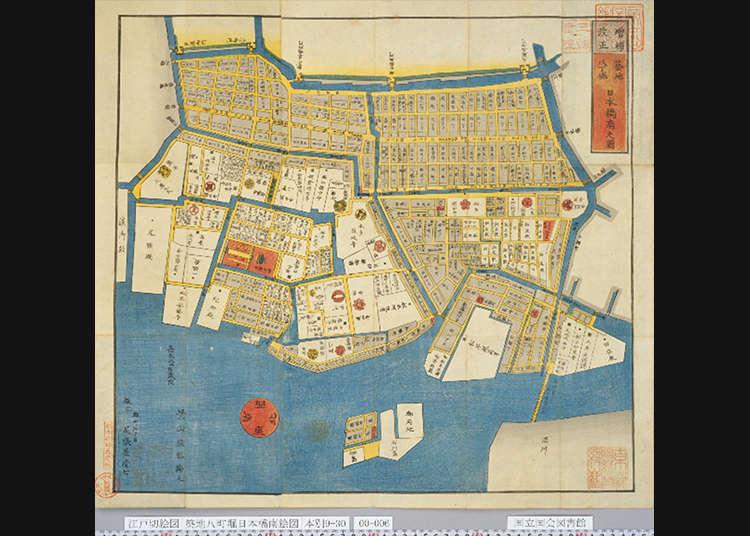 Asal Mula Nama Daerah Odaiba