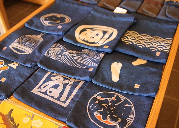 Kedai somemono (pewarnaan kain) dan araihari (teknik pembasuhan kimono)