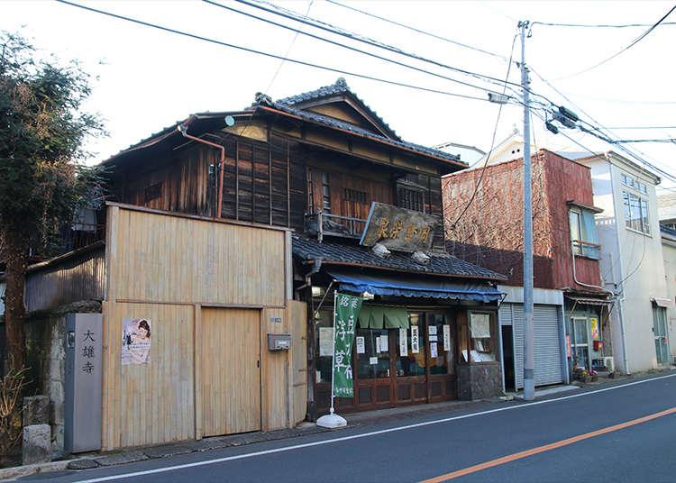 逃过东京空袭后重建