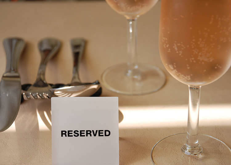식당은 예약을 해야 하나?