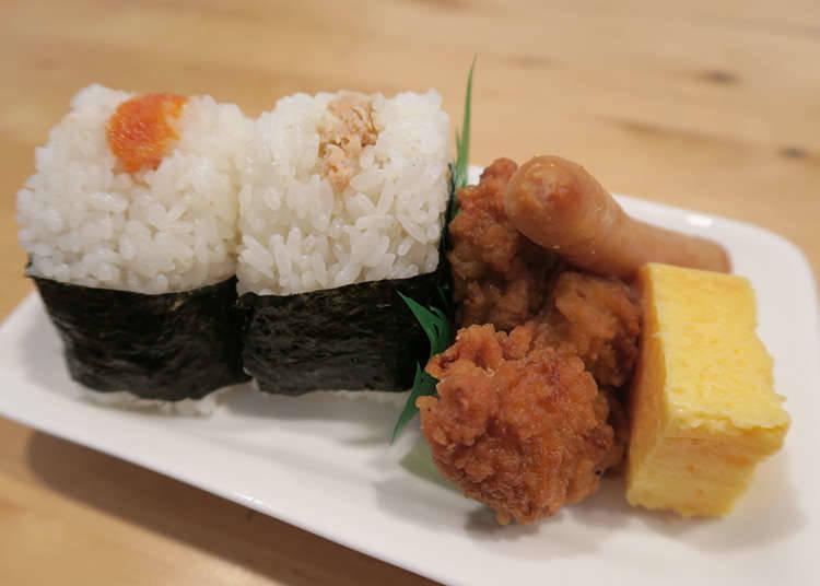 ทานโอะนิกิริ (ข้าวปั้น) เป็นอาหารรองท้องกันเถอะ