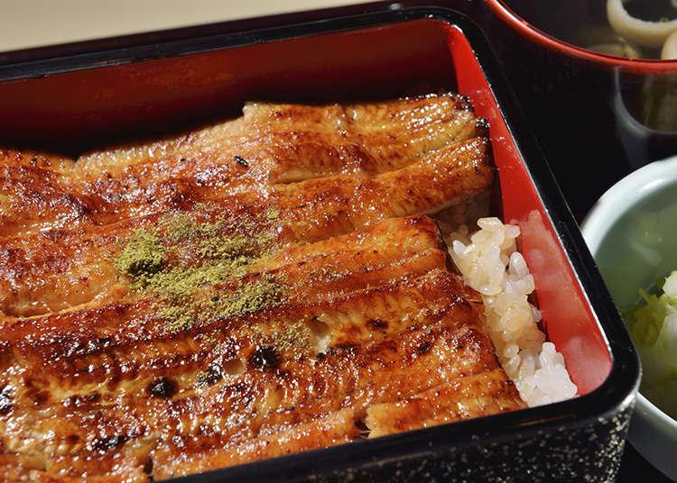 Secret Sansho Seasoning