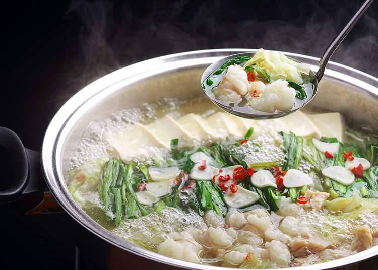 The Distinctive Taste of Horumon