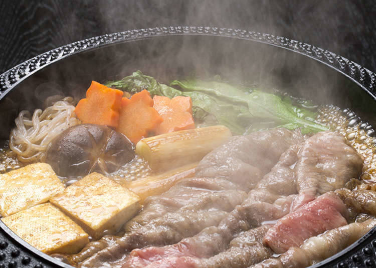 What Kind of Dish is Sukiyaki?