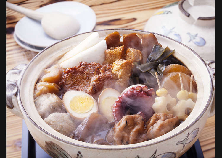 Introducing Oden - Japan's scrumptious winter soul food