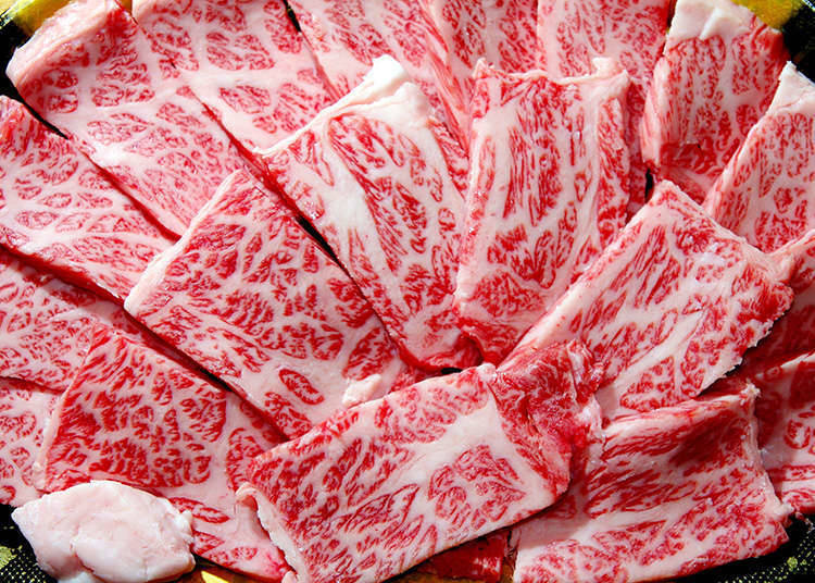 Branded beef