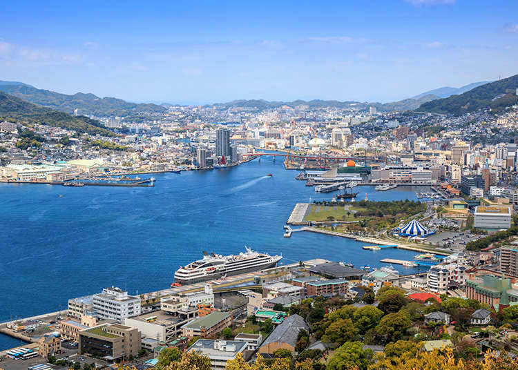 Nagasaki, Tempat Asal