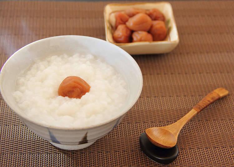 Basic okayu is simple and white