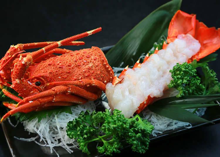 อิเสะเอบิ (กุ้งมังกรญี่ปุ่น)