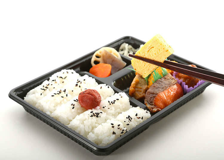 Where to Buy Bento