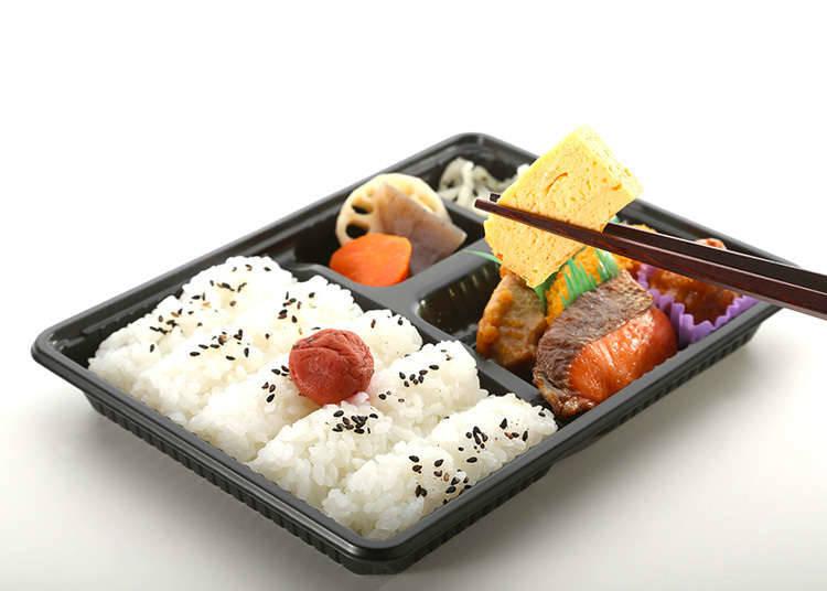 สถานที่ที่สามารถหาซื้อเบ็นโตะได้ในประเทศญี่ปุ่น
